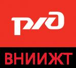 АО «ВНИИЖТ» (АО «Научно-Исследовательский институт железнодорожного транспорта)