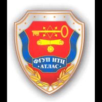 Новосибирский филиал ФГУП «НТЦ «Атлас»